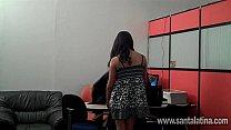 video de camara por capturadas Secretarias