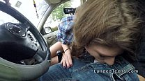 public in cock rode cowgirl teen Busty
