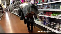 shop a in panty no flashing and Upskirt