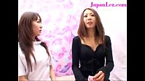 asian lesbian girl undressed and fingered through panties
