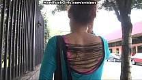 movie hardfuck in babe Passionate