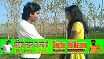 AKHIYA LADAL BA JAB   अखिया लड़ल बा जब   Latest Bhojpuri Sad Songs 2017 thumbnail