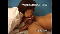 Premature ejaculation man Punishment! (Part 2)