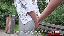 Как трахают ани лорак любовники