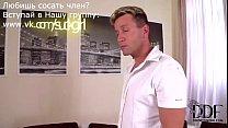 SuckGirl - Video № 125 ( Blowjob - Минет ) Aure...