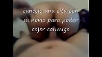 3 Lorena