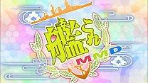Rhythm heaven Kantai collection 【Hentai animat...