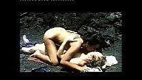 1985 balcázar) jesús jaime ( azul Playa