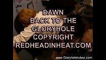 Super Gloryhole www.Gloryholetubez.com