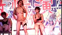 china countryside recreation 2 – Free Porn Video