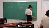 rea... a fantasy teacher your makes anderson Capri