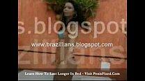 Suzana - Brazilian amateur video