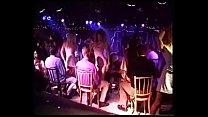 Party Strippers Las Vegas