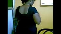 women office Mallu