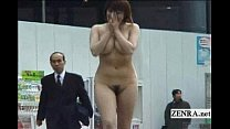 tokyo in nudity public authentic japanese Subtitled