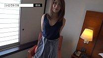 Aki japanese amateur sex(shiroutotv)