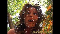 kianna s golden pee