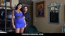 Секс с брюнеткой в колготках онлайн видео