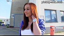 Девушка на массаже видео онлайн