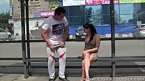 t... redtube stop bus tube8 from - sex teen Casual