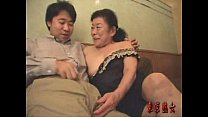 Japanese granny enjoying make-love