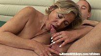Сексуальн дев