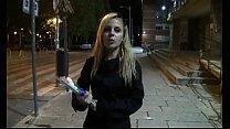jaquelin... española, universitaria de porno Video