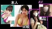 【朗報】篠○愛がAVデビュー!?