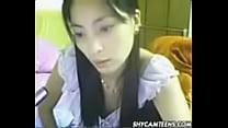 amateur girl webcam for lease