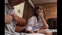 Subtitled CFNM Japanese schoolgirl with older b...