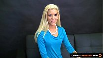 audition at teen cute seduces blonde Hot