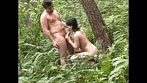 forest in Fuck