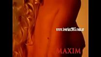 Mariquena Cornejo Maxim
