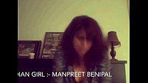 Manpreet Benipal || Desi Punjabi Girl || Fingri...
