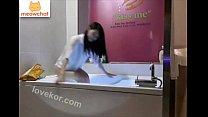 Korean Broadcast Jockey Dancing to KPOP Songs