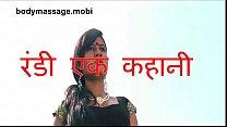 Bold Bollywood Movie