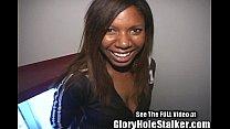 hot black chick sucks off lucky strangers