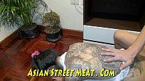 Leopard Skin Tattoo In Asian Art Gallery