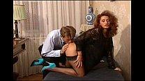erika bella infedelta coniugale 1995 scene 1