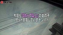 120% Real GACHI Nampa legend 18(prestige) thumbnail