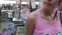 city ny in shopping after fuck Anal