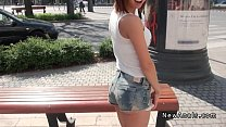 Beautiful teen takes uge dick anal pov thumbnail