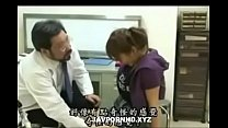 Asian pregnant teen goes to doctor