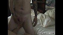 Сексуальная сцена