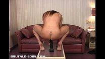 dildo Giant