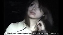 Subtitled Japanese ghost hunting haunted park i...