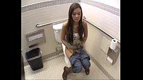 que... o veja e banheiro no homem encontra Mocinha