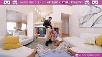 VR PORN-Caught My Wife Fuck My Boss thumb
