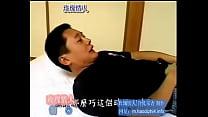 Japanese sister had sex thumbnail
