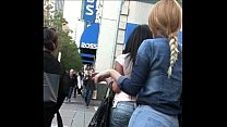 Candid Latina Tight Jeans Girl Street bubble butt